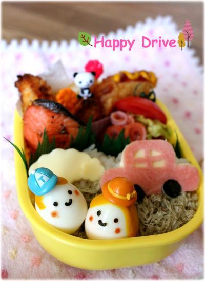 drive3_convert_20120124113534.jpg