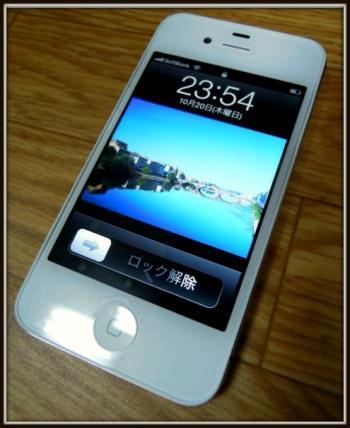 iPhone_convert_20111025131914.jpg