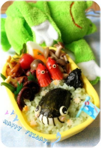 kujira_convert_20110701125929.jpg