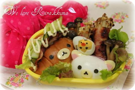 rirakkuma_convert_20110602124936.jpg