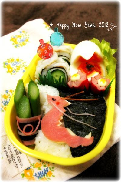 tatsu_convert_20120116231718.jpg