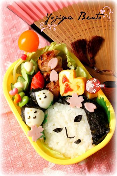 yojiya_convert_20110627125948.jpg