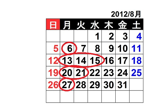 2012-8gatu[1]
