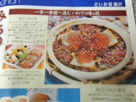 飯1 (1)