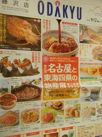 飯1 (3)
