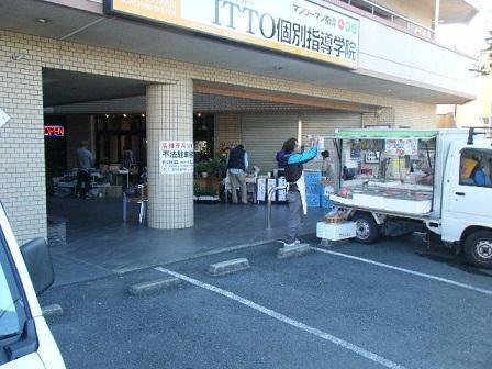 サンデーマーケット1 (1)