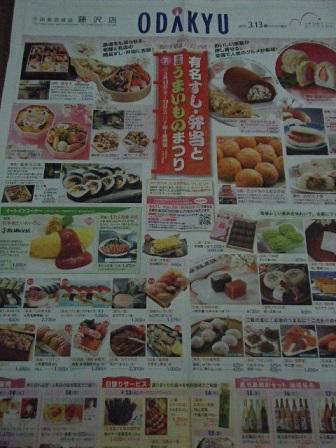 飯 (1)