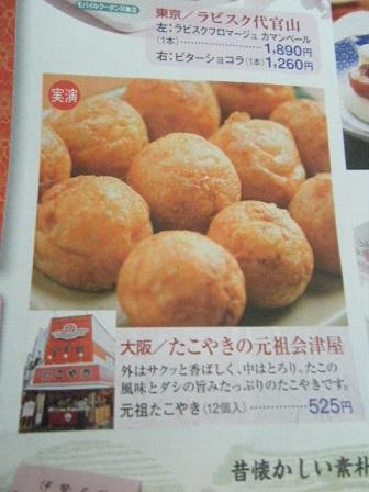 飯 (4)