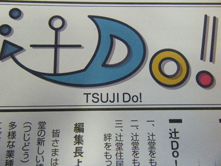 DSCF0001_20121206144553.jpg