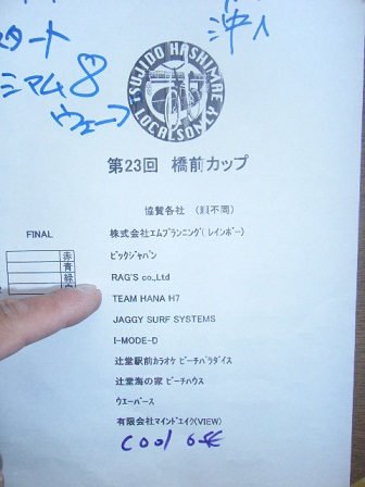 DSCF0002_20121014151541.jpg