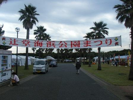 DSCF0004_20121020130036.jpg