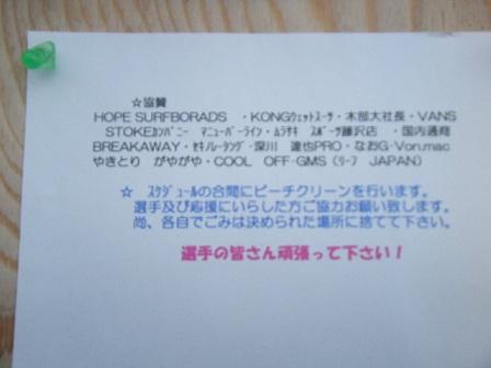 DSCF0006_20121014151612.jpg
