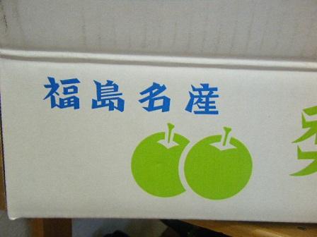 DSCF0011_20120923115136.jpg