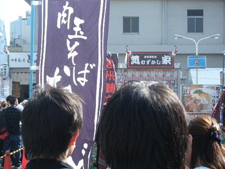 DSCF0012_20121017112227.jpg
