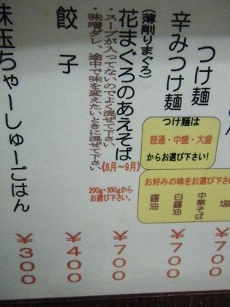 DSCF0040_20120721130632.jpg
