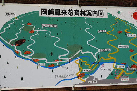 蓬莱教育林案内図