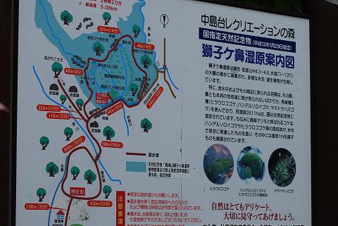 獅子ヶ鼻湿原の案内図
