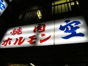 201105076.jpg