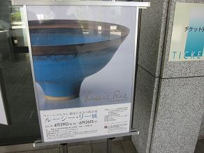 20110515d.jpg