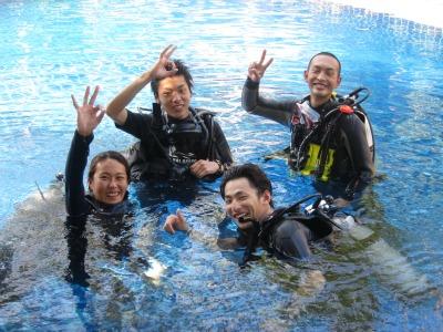 タオ島 限定水域 集合