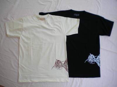 コーラルグランド、Tシャツ表