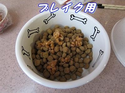 納豆ごはん (1)