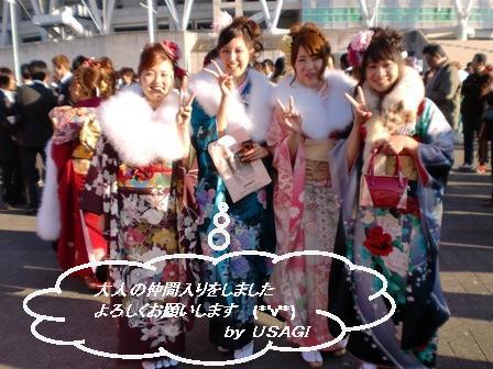 2011.1.8 成人式