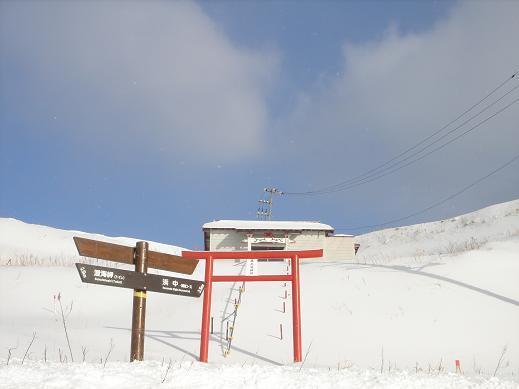 20140123スカイ岬31
