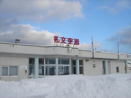 20140123空港7