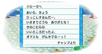 2011_0219町森0009