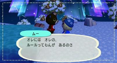 2011_022420110224街森0036