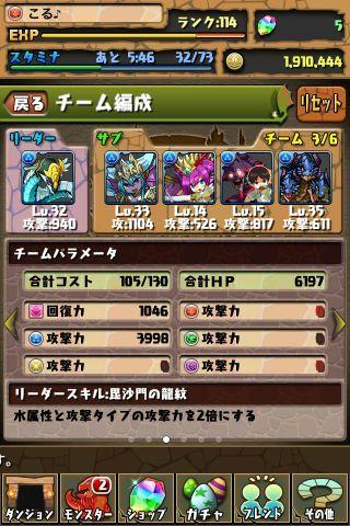 20130703.jpg