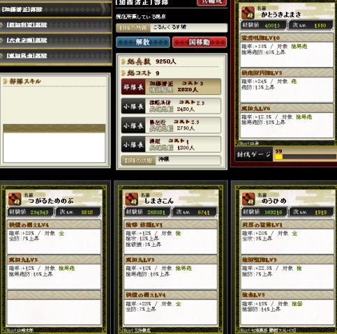20130709l.jpg