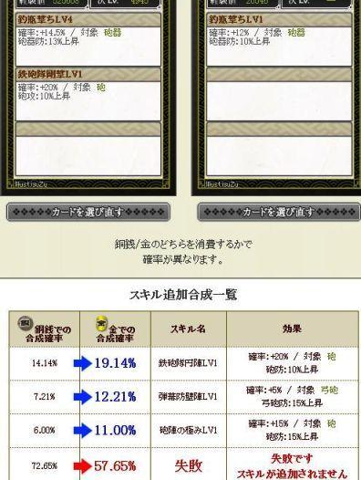 20130802i.jpg