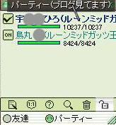 091501.jpg