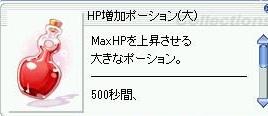 screensurt599.jpg