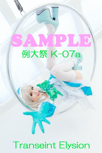 sample1blog.jpg
