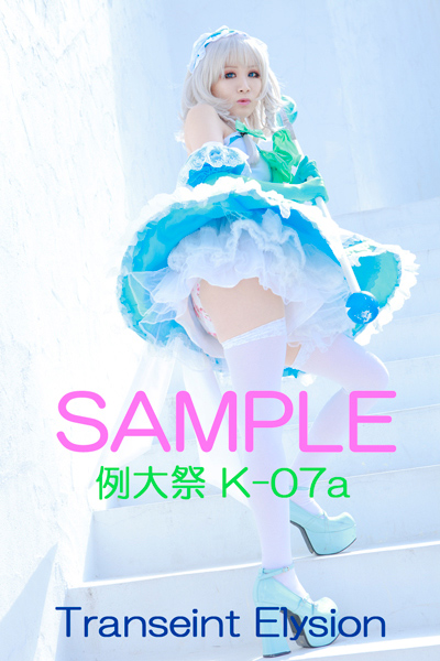 sample2blog.jpg