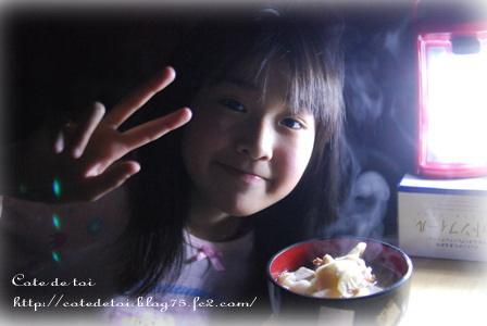 3-23_20110324000850.jpg