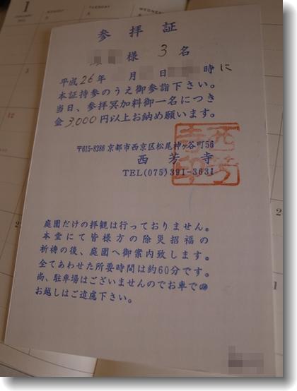 kokederayoyaku.jpg