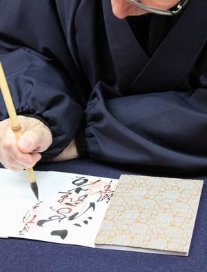rokuhara1401_03.jpg