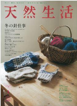 2013_11_20_tennen_hyoushi_250.jpg