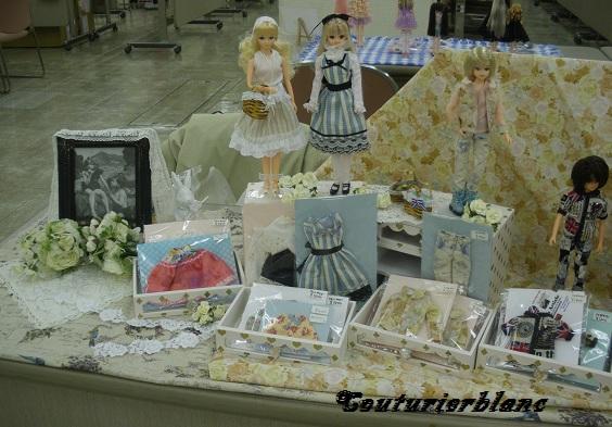 2012.04.15LF横浜みんギャラ・2