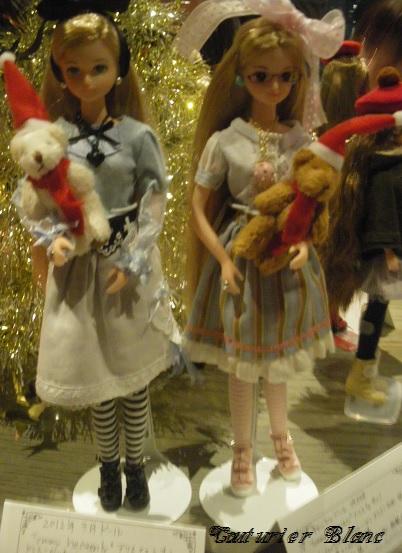 リカちゃんキャッスル20周年記念謝恩クリスマスパーティ・2