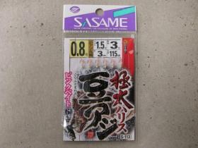 mameaji_shikake.jpg
