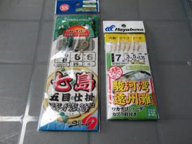 surugabay_izu.jpg