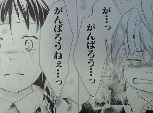 No Logic キラメキ☆銀河町商店街...