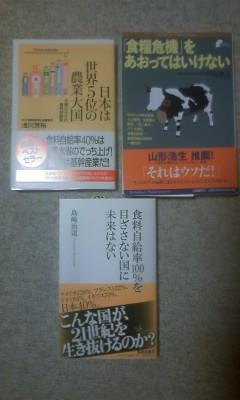 CA06BK59.jpg