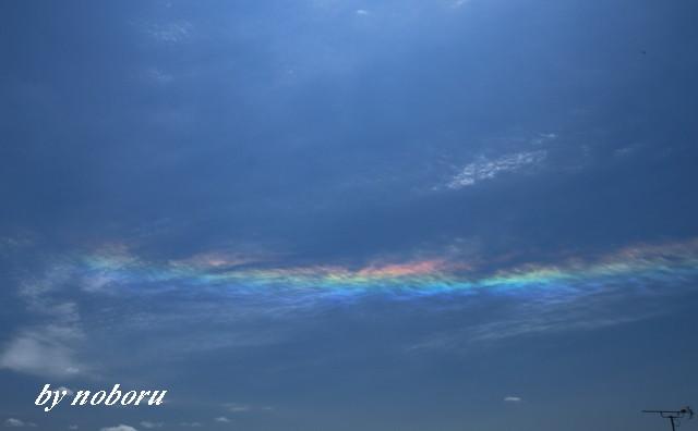 004彩雲