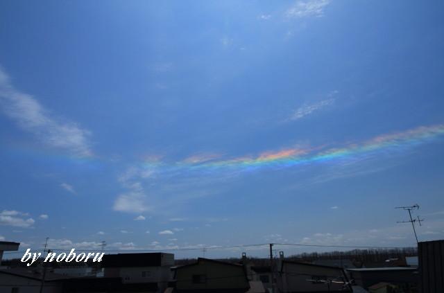 006彩雲